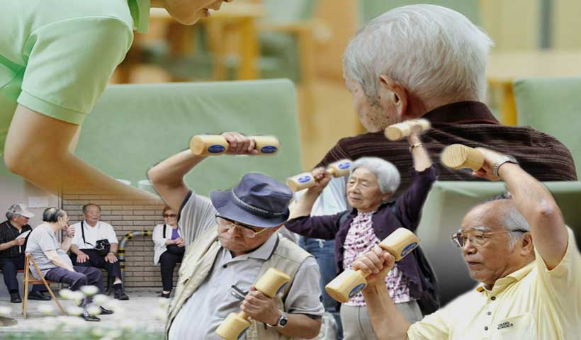 news-Exercise-of-the-elderly-site